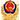 网站公安机关备案号:鲁公网安备 37098202000018号